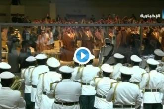 فيديو.. عزف السلام الملكي بحفل استقبال أهالي الشمالية للملك - المواطن