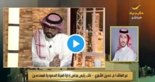 أرقام صادمة.. 3 آلاف مهندس سعودي بدون عمل