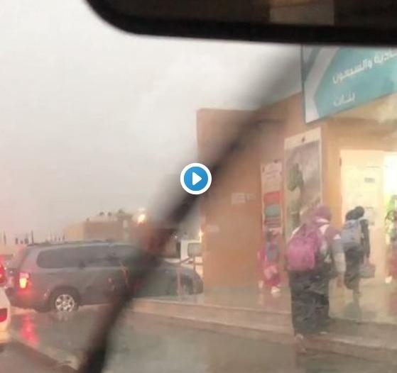 أمطار الشرقية.. أين تعليق الدراسة يا وزارة التعليم أبناؤنا في خطر؟
