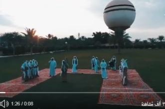 شاهد.. إمارة القصيم تطلق فيديو ترحيبياً ابتهاجاً بزيارة الملك - المواطن