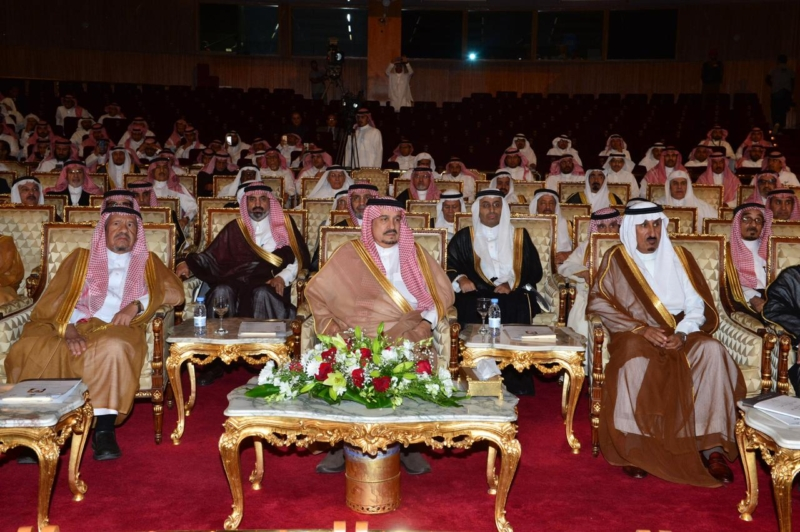 برعاية أمير الرياض.. النادي الأدبي يكرم الدكتور الربيّع - المواطن