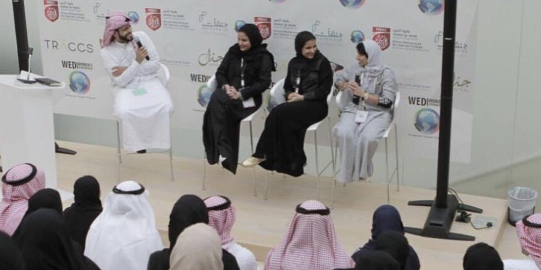 سهى موسى: فرص التميز أصبحت متاحة أمام المرأة السعودية