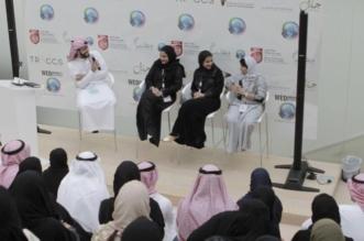 سهى موسى: فرص التميز أصبحت متاحة أمام المرأة السعودية - المواطن