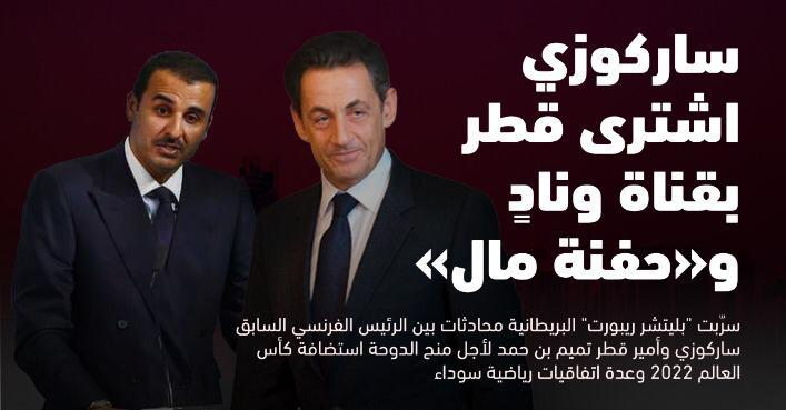 بالإنفوجرافيك.. فضائح كروية جديدة تهدد قطر بسحب كأس العالم 2022 - المواطن