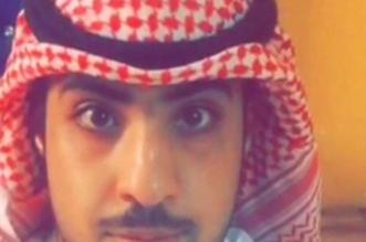 يواجه البتر في الداخل وعلاجه بالخارج.. الحربي أصيب بطلق ناري منذ 4 سنوات يبحث عن حل - المواطن