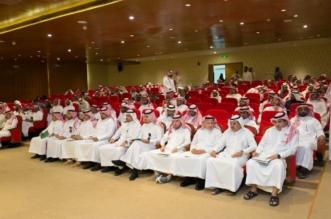 افتتاح اللقاء الثاني لتطوير أداء المدراء المناوبين في المستشفيات والمراكز الصحية - المواطن