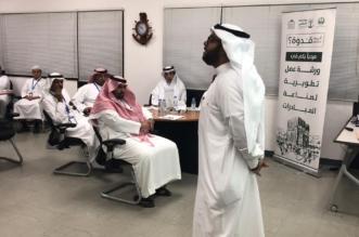 ميناء جدة الإسلامي يطور قدرات منسوبيه بصناعة المبادرات - المواطن