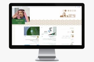الإعلام تطلق صفحة تعريفية لزيارة خادم الحرمين لمناطق المملكة - المواطن