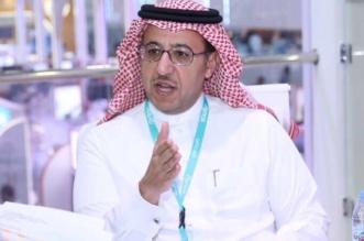 المهنا عضوًا في مجلس إدارة الملاحة الجوية السعودية - المواطن