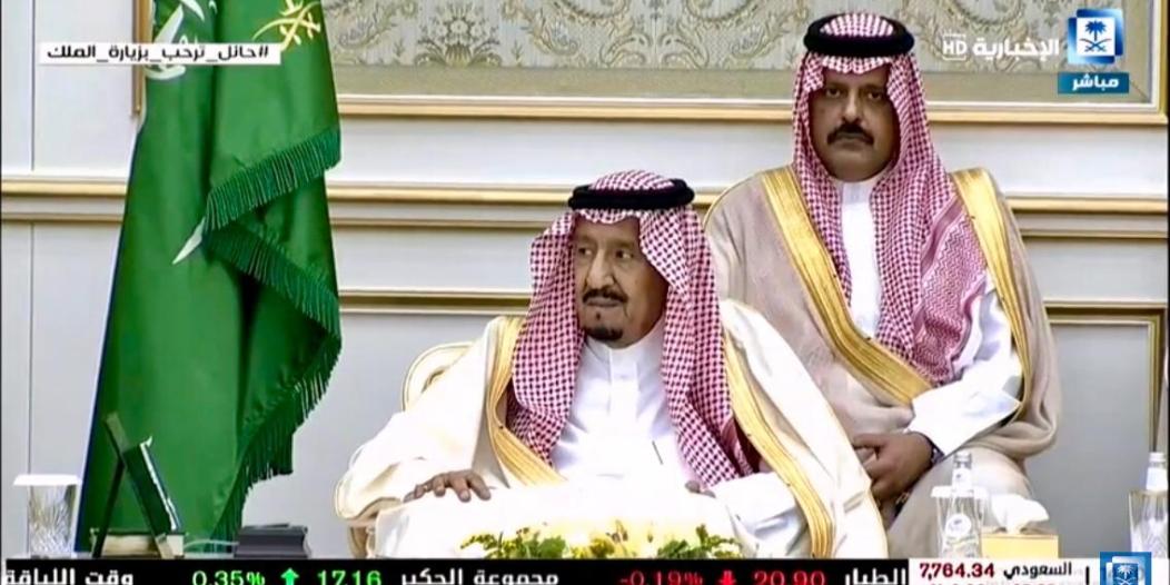 بث مباشر .. الملك يدشن مشروعات بقيمة 7 مليارات ريال في حائل