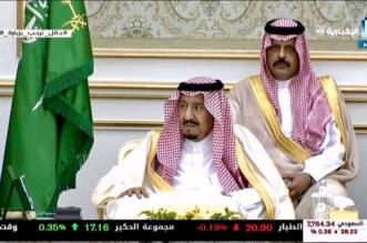 بث مباشر .. الملك يدشن مشروعات بقيمة 7 مليارات ريال في حائل - المواطن