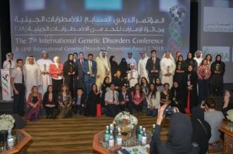 الخضيري يفوز بجائزة الإمارات للوقاية من الأمراض الوراثية - المواطن