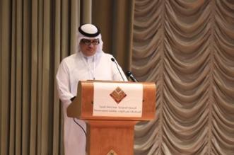 جمعية المحافظة على التراث تختار مجلس إدارتها الجديد - المواطن