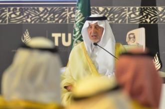 صور.. إطلاق جائزة عبدالله الفيصل العالمية للشعر العربي - المواطن