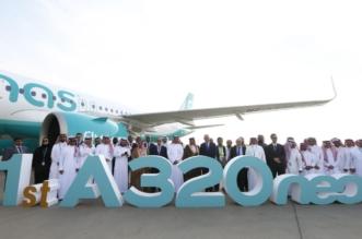 صور.. طيران ناس يتسلم أولى طائراته من طراز إيرباص A320neo - المواطن
