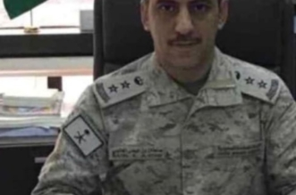 العتيبي إلى رتبة عقيد في القوات المسلحة - المواطن
