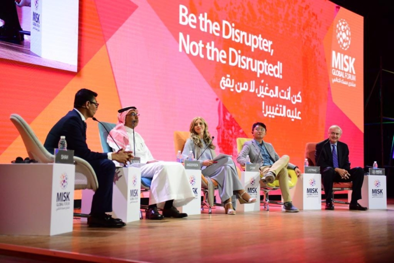 صور.. منتدى مسك العالمي يستلهم مهارات المستقبل من الشباب
