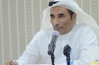 زهير بن عبدالله الشهري عميدًا لكلية العلوم الاجتماعية بجامعة الإمام - المواطن