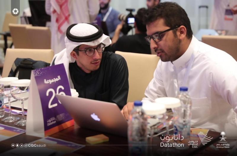 إطلاق داتاثون الإعلام بمشاركة أكثر من 100 متخصص ومهتم - المواطن