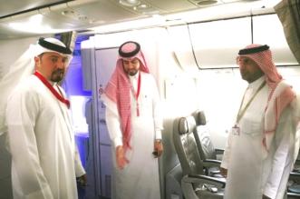 منطقة الصلاة على طائرة السعودية تثير إعجاب آل خليفة - المواطن