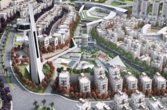 هيئة تطوير مكة تباشر اليوم فصل 392 عقاراً بمنطقة الكدوة - المواطن