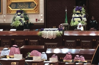 خادم الحرمين يأخذ مكانه في حفل إلقاء الخطاب الملكي السنوي - المواطن