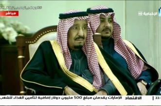 فيديو.. السالم يرحب بالملك في حفل الجوف: بحضور سلمان يطيب المكان - المواطن