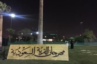 صور.. القرية السعودية التراثية بالرياض تستقبل الزوار - المواطن
