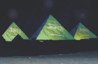أعجوبة العالم الـ7 تتلون بالعلم السعودي ترحيبًا بولي العهد في مصر - المواطن