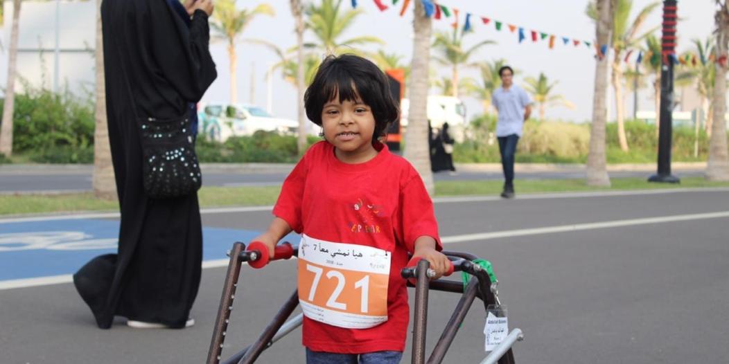 صور.. انطلاق فعاليةهيا نمشي معا لدعم ذوي الإعاقة