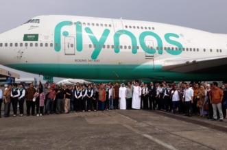 طيران ناس يعتزم إطلاق رحلات مباشرة من أربع مدن رئيسية في إندونيسيا - المواطن