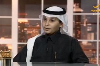 فيديو.. راكان العنزي يلقي قصيدة عن الحد الجنوبي ويكشف عن طموحه - المواطن