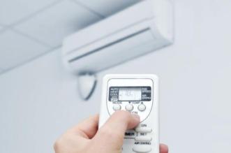 airconditionerremotecontrolcaliforniaenergyservices