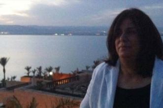 مقتل أدیبة أردنیة طعناً بمنزلها على يد خادمتها الإفريقية - المواطن
