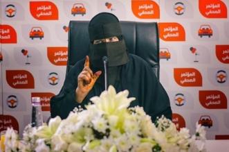 فيديو.. أم سعود تعقد مؤتمراً صحفياً وتوجه نصائح مرورية - المواطن