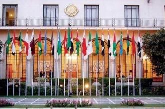 الجامعة العربية: بيان قضية خاشقجي يعكس جدية وحزم المملكة لكشف الحقيقة - المواطن