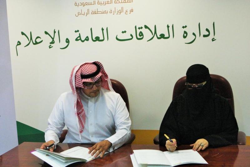 تأهيل 270 مستفيدة من ذوات الإعاقة في الرياض لسوق العمل - المواطن