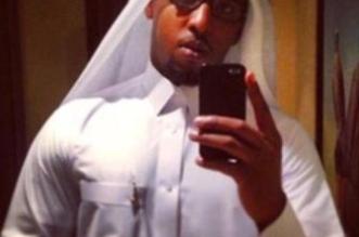 قطري يغتصب بريطانية ويحرق جثتها ويُعاقب بـ5 سنوات حبس فقط - المواطن