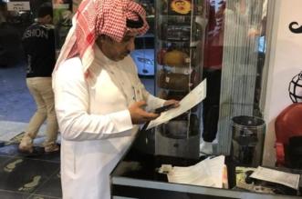 عمل الرياض يُحرر 47 مخالفة وينذر 162 منشأة - المواطن
