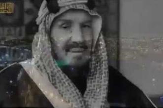 فيديو يوثق الزيارات الملكية للقصيم منذ عهد الملك المؤسس - المواطن