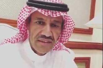 بالفيديو.. الفنان خالد عبدالرحمن يُطمئن جمهوره بعد تعافيه من الحزام الناري - المواطن