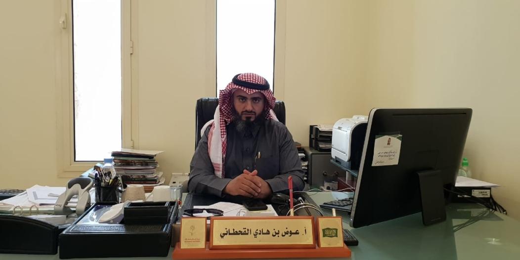افتتاح مكتب الآثار بأحد رفيدة وتكليف القحطاني مديراً له