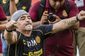 مارادونا يُهاجم رئيس الأرجنتين والسبب! - المواطن
