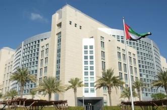 الإمارات:نرفض أي استغلال سياسي لقضية خاشقجي - المواطن