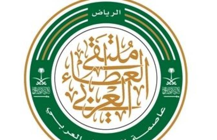 الليلة.. انطلاق ملتقى العطاء العربي بتكريم الأميرة سارة الفيصل