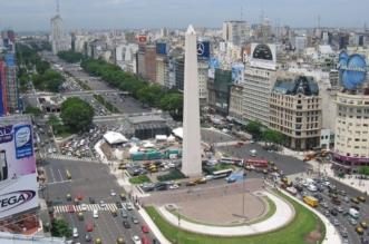 صور.. بوينس آيرس من عاصمة التانغو إلى احتضان قمة العشرين - المواطن
