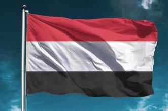 الحكومة اليمنية: نرفض الاستغلال السياسي لقضية مقتل خاشقجي - المواطن