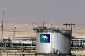 مسؤول أمريكي: الهجمات على المنشآت النفطية بالمملكة مصدرها إيران - المواطن