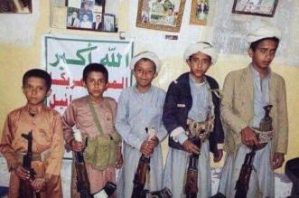 كارثة إنسانية برعاية الحوثي.. اعترافات الأطفال تفضح استخدامهم كمقاتلين! - المواطن