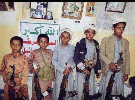 كارثة إنسانية برعاية الحوثي.. اعترافات الأطفال تفضح استخدامهم كمقاتلين!